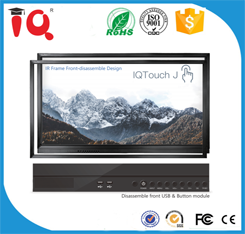 Office Equipment Interactive touch screen system