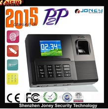 Cheap biometric fingerprint time attendance system with free software management,SDK