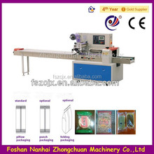 Small Plastic Gears Flow Packing Machine
