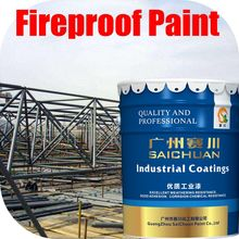 Fireproof Paint Coating 2 hours Stainless Steel Structure Fire Retardant