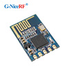 /product-detail/g-nicerf-cc2541-ble-4-0-bluetooth-module-60221461769.html