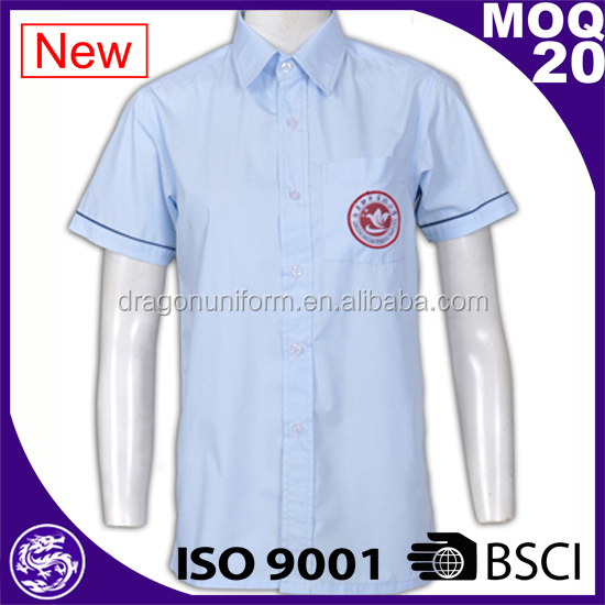 Summer Shirts International Primary School Uniform Design