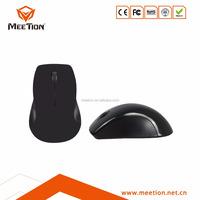 Brand New Magic Universal Wireless, Bluetooth Wireless Mouse
