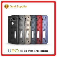 [UPO] 3 in 1 Hybrid Armor Combo Shockproof Protective Mesh Mobile Phone Cover Case for LG G5 with Kickstand