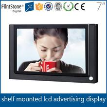 FlintStone China factory 7 inch LCD acrylic shoe display advertising screen ad