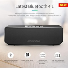 Bluedio CS-4 (Camel) Dual Drivers Portable Wireless Bluetooth Speakers Enhanced bass, Built-in Mic