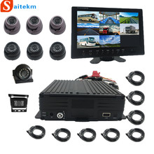 24V Car Vehicle Rear View backup Camera Waterproof Kit and TFT LCD Monitor System