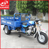 China Kavaki Famous Brand New Five Wheel Motorcycle Zongshen 250CC Engine Tricycle Export To Kuwait