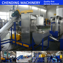 new style pp pe waste film recycling line