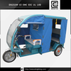 48V800W 60V1000W electric tuk tuk for sale /electric passenger rickshaw/auto rickshaw for sale