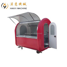 Wholesale China catering machinery ice cream mobile food trailer