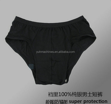 Direct Manufacturer Radiation protection sexy bamboo fiber mens underwear