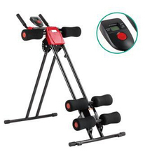 2016 hot sale fitness ab coaster abdominal exercises machines as seen on tv
