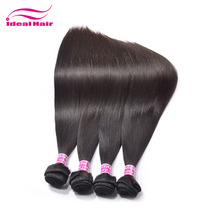 Raw buy weave hair virgin 100% human competitive price,kbl human hair extension bundles