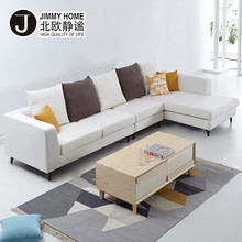 Large apartment Japanese style living room furniture assembling sofa