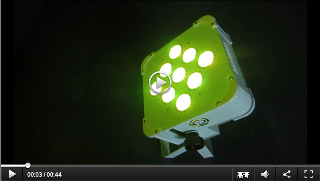 High Brightness RGB LED Wireless Battery Par Can, Wireless DMX Light, LED 3in1 rgb wall washer