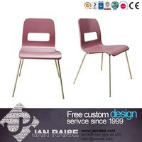 Simple design dining chair modern dining room chair