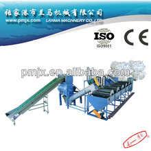 Waste Plastic Recycling and Granulation Machine for film