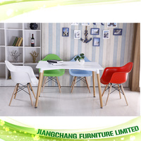 HIgh quality low price popular plastic dining armchair