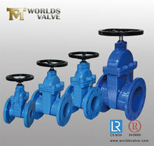 class 125/150 non-rising stem resilient seated gate valve