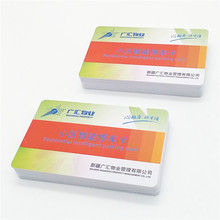 TK4100 RFID card double side printing for hotel access control system