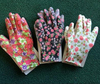 Good Selling Practical And Portable Safety hand protective work Garden Glove Garden Glove