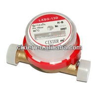 water meter for dry-dial single-jet