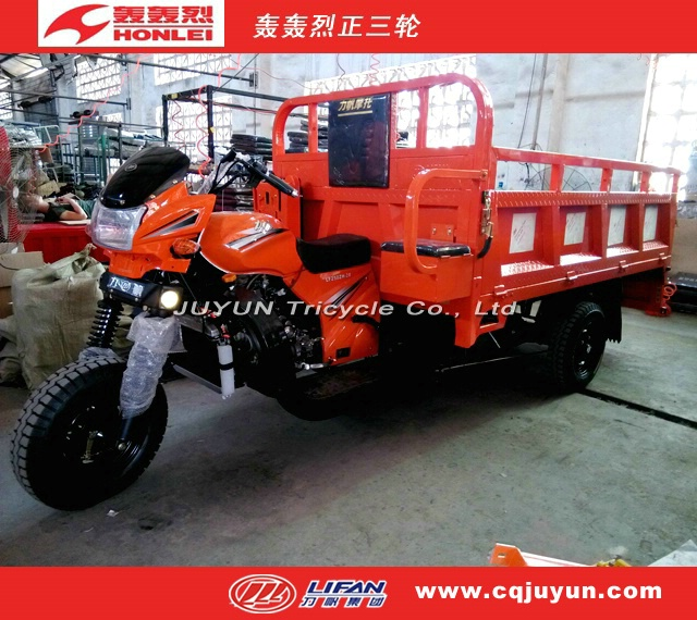 2017 New Model Three Wheel Motorcycle made in China/air cooling engine Cargo Tricycle HL200ZH-A22
