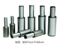 High-quality bush chain/ Track pin /Bushing for excavator/bulldozer