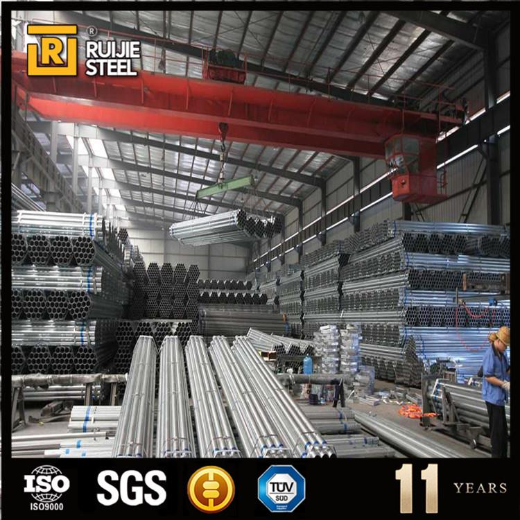 second choice steel pipe,hollow section round