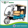 Chinese electric bajaj three wheel motorcycle for sale