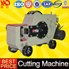 Small Construction Equipment Electric Steel Bar Cutting Machine