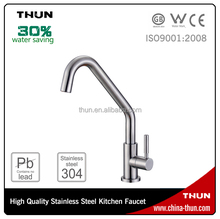 Kitchen faucet & kitchen tap Deck Mounted Single handle Sink faucet cold water