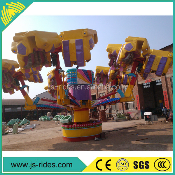 Playground equipment funfair ride energy storm for sale