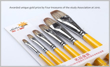 2016 New Products Weasel Hair Wooden Handle Acrylic Paint Brushes for Professional Acrylic Painting