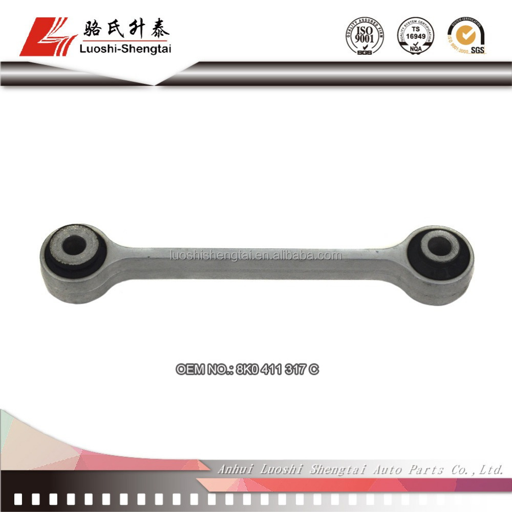 Coupling rod forging aluminum control arm 8K0 411 317 C