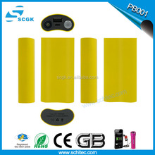 power bank for home appliances