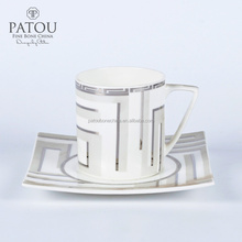 Plain white ceramic coffee tea cups and saucers set with decal wholesale