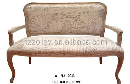 Made In China High End Arab Style Sofa Furniture Design