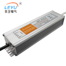 60w 12v waterpfoof led driver