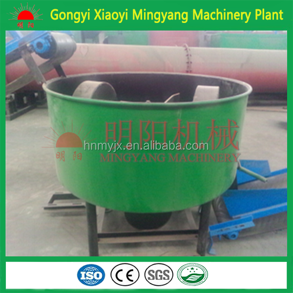 Best quality coal charcoal wheel roller mixer supplier008613838391770