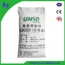 China alibaba suppliers best cheap PP woven printing sacks bag bands for packing