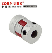 Motor flexible jaw shaft coupling