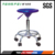 Home goods bar stool ,with Cetificated SGS gas lift and 360 degree swivel!
