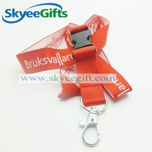 Customized any design Artigifts Promotion cheap lanyard