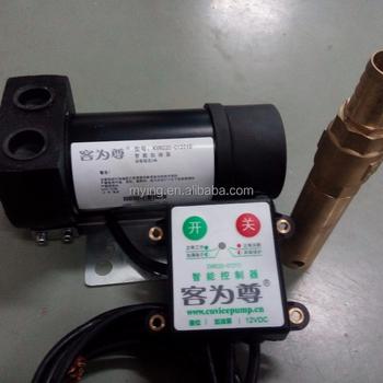24V Smart Pumps--- Diesel Refuel OEM SUNWARD 3pcs one Set 2 YEAR WARRANTY