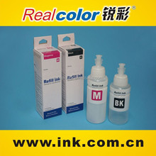 Deluxe 70ml bottle UV ink L200 with elegant color box