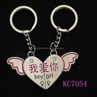Fashion beautiful Metal Dark red wings heart shape couple keychains