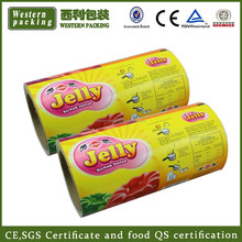 Food packing roll film/sealing packing roll film/aluminum foil packing bag roll film