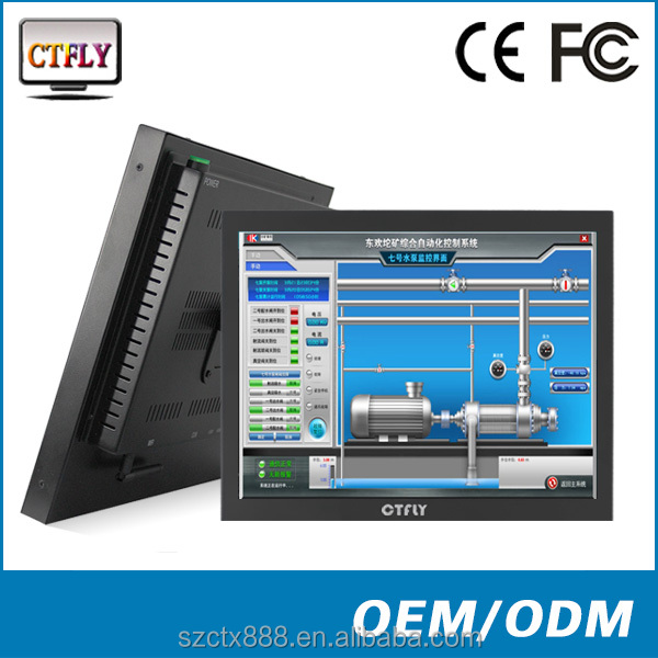 "15"" industrial multi touch screen panel pc IP65 high quality low price"